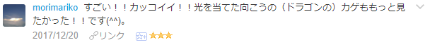 f:id:wakajibi2:20171226153516p:plain