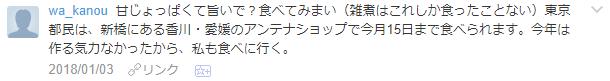 f:id:wakajibi2:20180103231241p:plain
