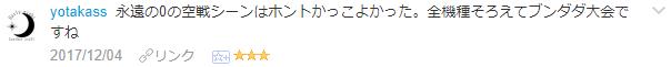 f:id:wakajibi2:20180117165017p:plain