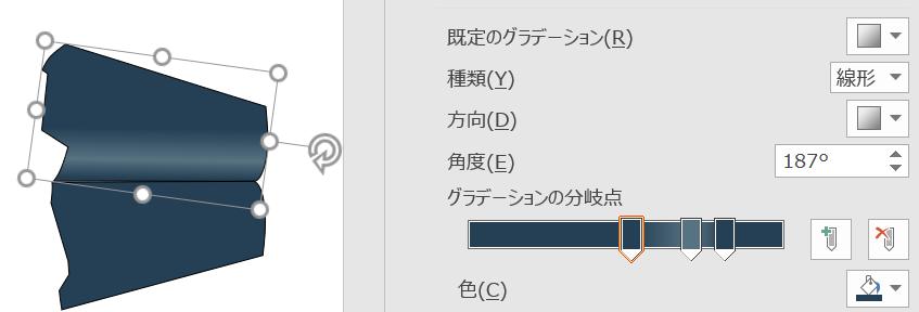f:id:wakajibi2:20180118220111p:plain