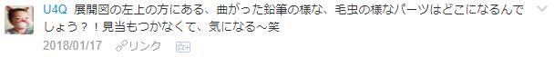 f:id:wakajibi2:20180119151546p:plain