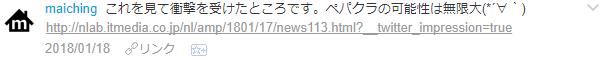 f:id:wakajibi2:20180119153743p:plain