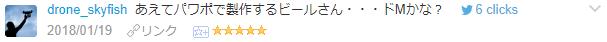 f:id:wakajibi2:20180127180736p:plain
