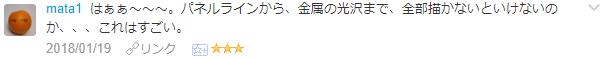 f:id:wakajibi2:20180127180926p:plain