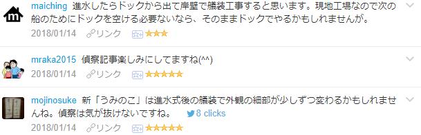f:id:wakajibi2:20180201161610p:plain
