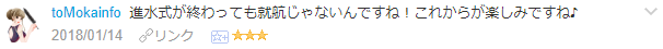 f:id:wakajibi2:20180201162510p:plain