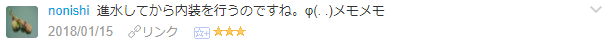 f:id:wakajibi2:20180201162723p:plain