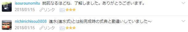 f:id:wakajibi2:20180201162808p:plain