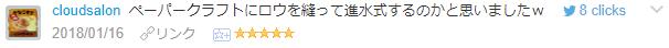 f:id:wakajibi2:20180201162950p:plain