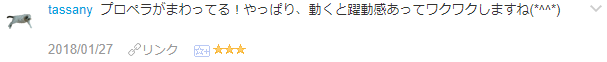 f:id:wakajibi2:20180206110255p:plain