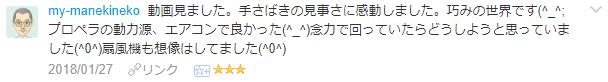 f:id:wakajibi2:20180206110348p:plain