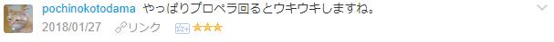 f:id:wakajibi2:20180206110409p:plain