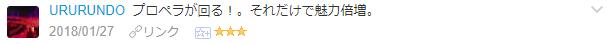 f:id:wakajibi2:20180206110425p:plain