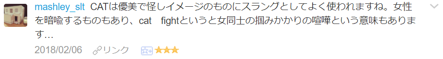 f:id:wakajibi2:20180211170645p:plain