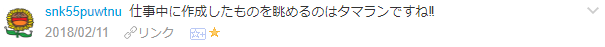 f:id:wakajibi2:20180213175806p:plain
