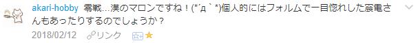 f:id:wakajibi2:20180213175832p:plain