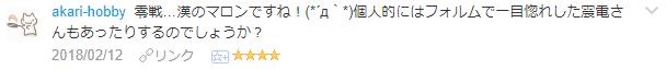 f:id:wakajibi2:20180227093346p:plain