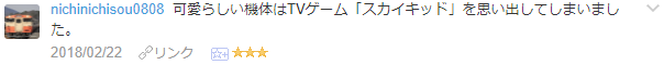 f:id:wakajibi2:20180228223858p:plain