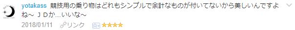 f:id:wakajibi2:20180305153606p:plain