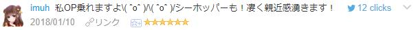 f:id:wakajibi2:20180305153953p:plain
