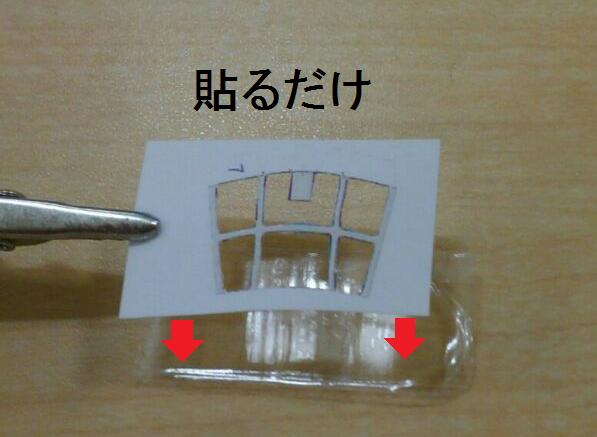 f:id:wakajibi2:20180327154629p:plain