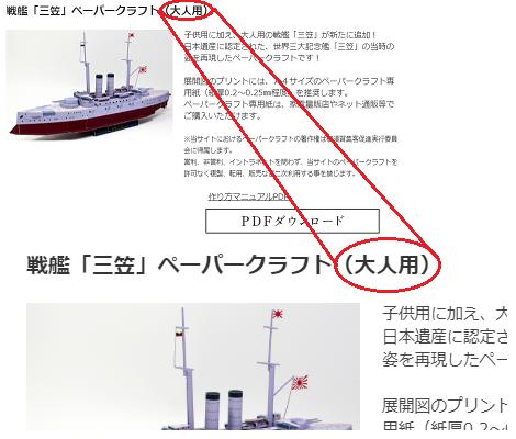 f:id:wakajibi2:20180530090414p:plain