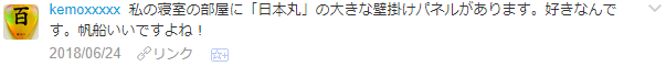 f:id:wakajibi2:20180629185744p:plain