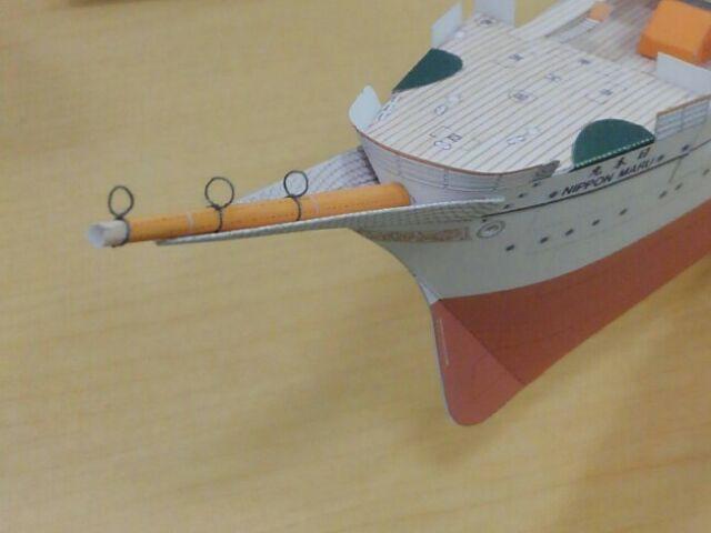 帆船日本丸 バウスプリット