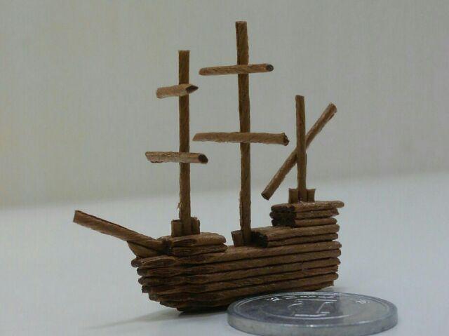 紙バンド製ミニチュア帆船 セイル無し