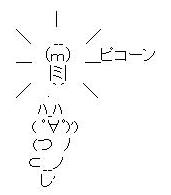 f:id:wakajibi2:20180720102435p:plain