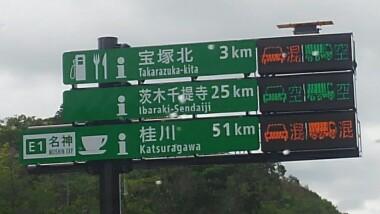 f:id:wakajibi2:20180819110139j:plain