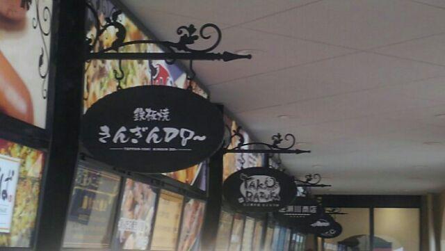 f:id:wakajibi2:20180819111012j:plain