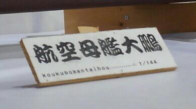 f:id:wakajibi2:20180826232551j:plain