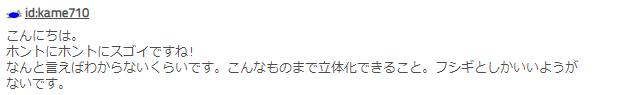 f:id:wakajibi2:20180927163255p:plain