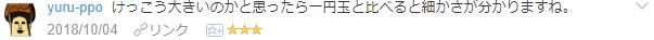 f:id:wakajibi2:20181014103945p:plain