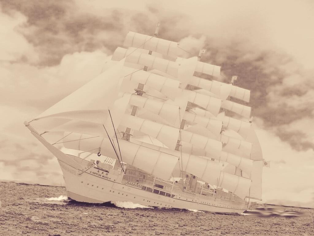 帆船「日本丸」合成写真セピア