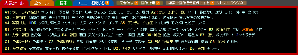 f:id:wakajibi2:20181017104759p:plain