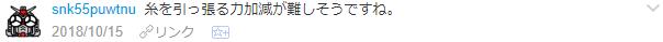 f:id:wakajibi2:20181017145826p:plain