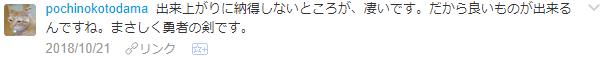 f:id:wakajibi2:20181024100058p:plain