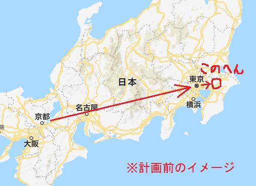 f:id:wakajibi2:20181124091354p:plain