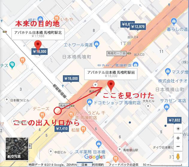 f:id:wakajibi2:20181128085234p:plain