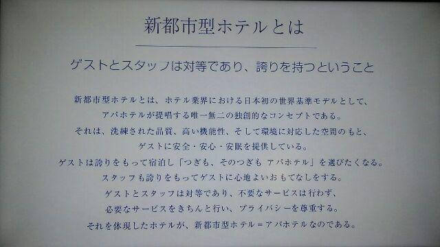 f:id:wakajibi2:20181128120823j:plain