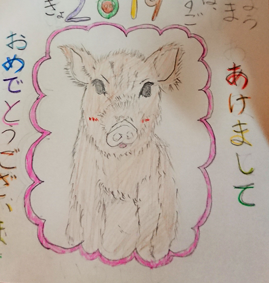 f:id:wakajibi2:20190106155043p:plain