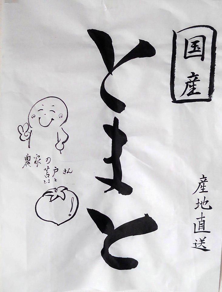 f:id:wakajibi2:20190113115424j:plain