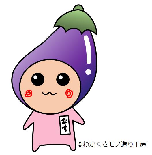 f:id:wakajibi2:20190116185453p:plain