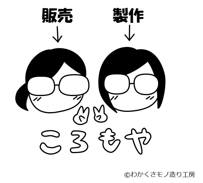 f:id:wakajibi2:20190201192242p:plain