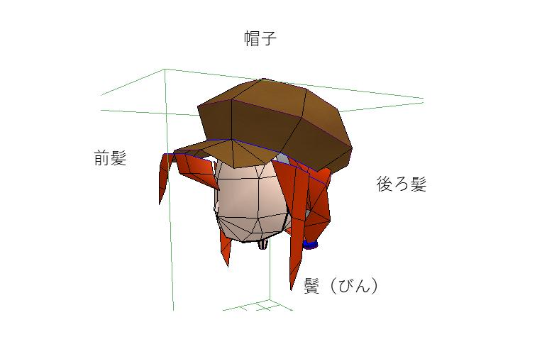 f:id:wakajibi2:20191013165506p:plain