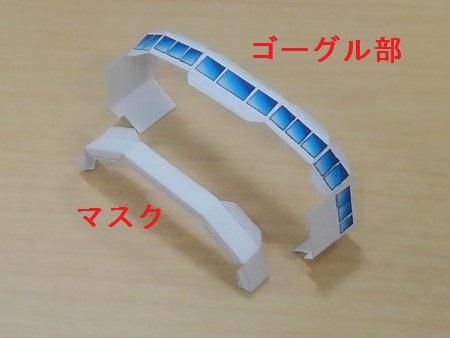 f:id:wakajibi2:20200223173648j:plain