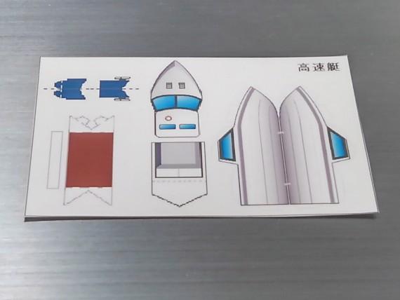 f:id:wakajibi2:20200310093930j:plain