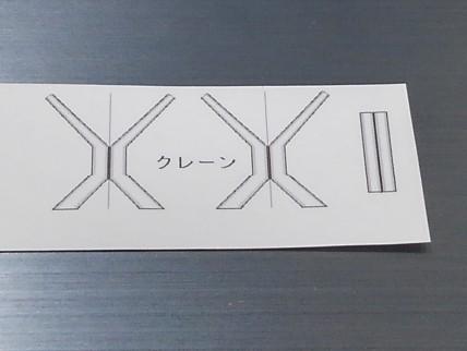 f:id:wakajibi2:20200310104403j:plain